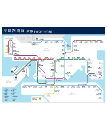 Hong Kong Mtr Map PDF - Free Download (PRINTABLE) Mtr Map on sheung wan, metro de santiago map, tibet and surrounding area map, shenzhen metro, light rail, seoul metropolitan subway, mtu map, dubai metro, montreal metro, delhi mass rapid transit system, airport express, rapid transit, moscow metro, island line, tianjin metro, hung hom, port of shanghai map, septa map, hung hom station map, mus map, chongqing rail transit map, changsha metro map, massachusetts bay transportation authority map, west rail line map, calgary transit map, mc map, penn's landing map, tokyo subway, beijing subway, state railway of thailand map, mta map, shanghai metro, san francisco muni map, hong kong tramways, hk map, tokyo metro, rio de janeiro metro map, guangzhou metro, barents sea map,